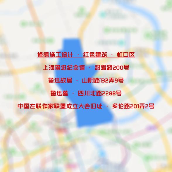 虹口区.jpg