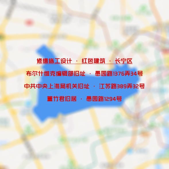 长宁区.jpg