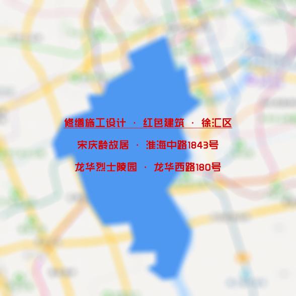 徐汇区.jpg