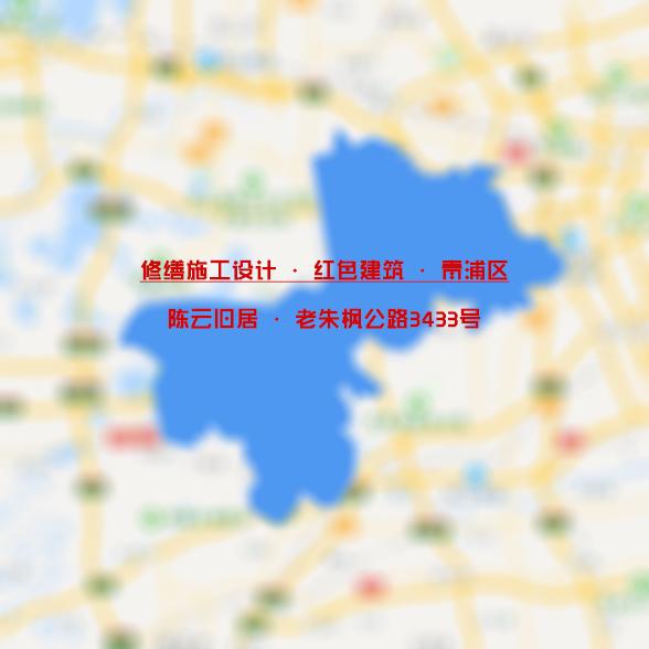 青浦区.jpg